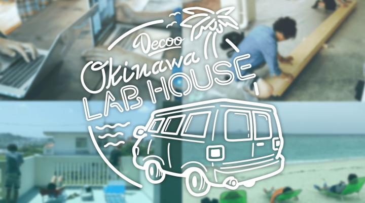 images-okinawa